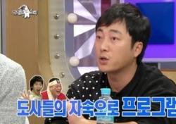 """'라디오스타' 올밴 우승민 """"방송 출연 중단 이유, 정신적인 충격"""" 이유 들어보니…"""