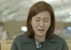 '공항 가는 길' 자기애 선택한 김하늘, 김환희 뉴질랜드行 비행기 태운 후 폭풍눈물
