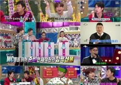 """'라디오스타' 500회, 초강력 입담 형제들…""""10년 동안 총 835명"""""""