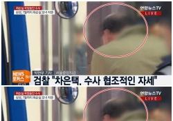 """[네티즌의 눈] 차은택 """"대머리가 본질 흐린다. 중요한 건 그의 진짜 감정"""""""