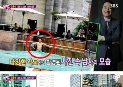 도도맘 김미나, 강용석 스캔들 보도 '홍콩사진'부터 심경고백-징역1년 구형까지…(종합)