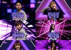 '슈스케' TOP10, 드디어 첫 번째 대결 펼쳐진다..긴장감 ↑