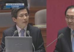 """'국회방송' 노회찬 의원, 황교안 총리 향해…""""속단 아닌 지단"""" 웃음바다"""