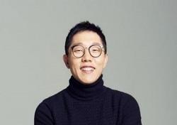 김제동, 광화문 광장서 만들 평화의 길
