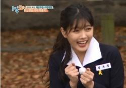 김유정, 노란 리본 달고 등장…진정한 개념 연예인