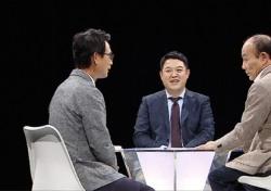 '썰전', 지상파 종편 케이블 예능 다 눌렀다…동시간대 압도적 시청률 1위