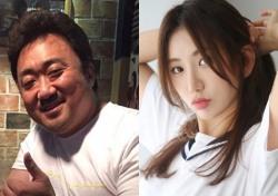 """'열애설' 예정화, 과거 발언 재조명 """"마동석 같은 상남자 좋아"""""""