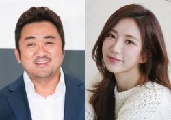 '근육 커플의 탄생'…마동석♥예정화 17살차 딛고 3개월째 '핑크빛 만남'