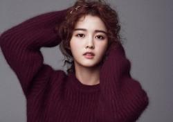 남보라, 조성하 지진희 김래원과 한식구…'HB엔터' 합류