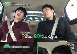 '나비잠' 민경훈 김희철, 오늘(22일) '택시' 출연..음원 홍보는 '연애' 뒷전?