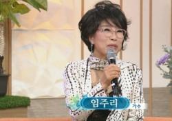 가수 임주리, 인생역전 곡 '립스틱 짙게 바르고'의 주인공..비하인드 스토리는?