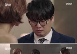 '불야성' 김강현, 역시 신스틸러…깜짝 등장에도 강렬한 존재감 발휘