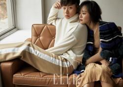 문근영 박정민, '로미오와 줄리엣'으로 만나다…화보로 전하는 러브스토리