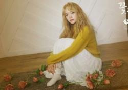 지코, 김세정 '꽃길' 공개 이후 남다른 곡부심 드러내