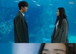 [수목드라마 시청률] 이민호-전지현 '푸른바다의 전설' 1위…두 사람 어떻게 될까?