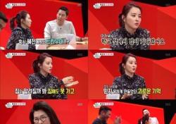 '미운 우리 새끼' 한혜진 기성용과 결혼한 이유 '최고의 1분' 등극