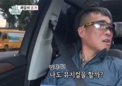신성우 결혼에 놀란 김건모, 엉뚱한 결심으로 웃음 선사