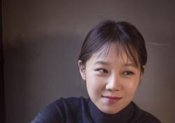 [인터:View] '미씽: 사라진 여자' 공효진, 항상 그 이상을 넘어서는 여배우