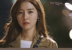투앤비 김효진, '우리 갑순이' OST로 첫 솔로 활동…'다가오지 말아요' 발표