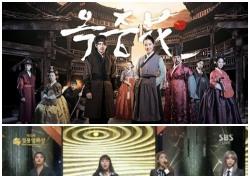 옥중화 정윤회 아들 vs 마마무 청룡영화제, 뒤늦은 '역주행' 사유도 가지가지