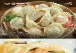 '수요미식회' 만두전골, 종로부터 강남까지...서울 맛집 총집합