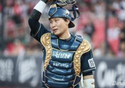 [프로야구] 용덕한 은퇴, NC에서 코치로 야구인생 제2막