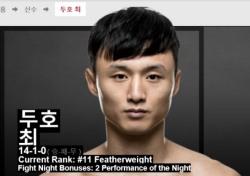 UFC 최두호의 '불편한' 韓남성상…'잘생기고 군필이어야 한다?'
