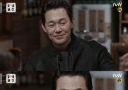 """'인생술집' 박성웅, 신동엽도 놀란 주량...""""소주 5병"""""""