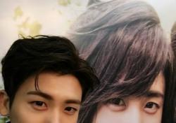 """박형식, '화랑' 첫방 앞두고 셀프 홍보 나섰다...""""안 볼 수 없는 비주얼"""""""