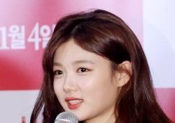 """[현장;뷰] 김유정 """"'사랑하기 때문에' 촬영, 배성우 선배 배가 가장 기억에 남아"""""""