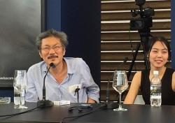 홍상수, 부인과 이혼 소송 돌입…김민희 더 꽁꽁 숨을까?