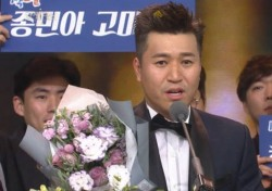 [KBS 연예대상] 김종민 대상 수상…'1박 2일' 최고 프로그램 선정(종합)