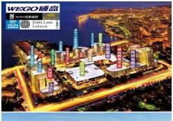 판타지오, 中 웨이하이시 위고플라자 '한국성' 공동운영 계약체결