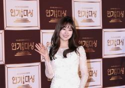 [V포토] 송지은, 예쁜나이 27살~ (2016 KBS 연기대상)