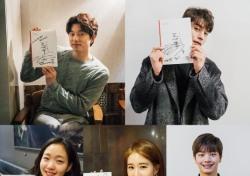 """'도깨비' 주역들, '5인 5색' 자필 신년 인사 """"새해 복 많이 받으세요"""""""