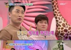 """[네티즌의 눈] '안녕하세요' 정찬우, 고민남 위한 치부 고백에 """"당신이 진정한 프로"""""""