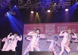 """[현장;뷰] '데뷔' 일급비밀 """"'친근돌' '우유돌' 수식어 갖고 싶다"""""""