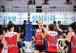 [V리그] KGC인삼공사, 흥국생명 잡고 3위로 점프