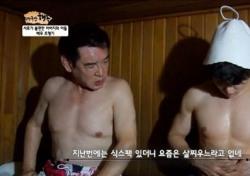 조형기 아들 조경훈, 서구형 이목구비-탄탄한 몸매 '감탄'