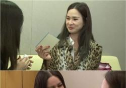 """'나 혼자 산다' 이소라, 엄정화에 청첩장 전달? """"미안해 정화야"""""""