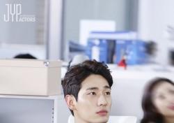 '내성적인 보스' 윤박, 외모-성격-능력 갖춘 이상적 리더로 변신