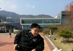 [장애인체육회장 선거] '장체 일꾼' - 기호 1번 이명호