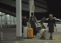 '님과함께2' 서인영, 두바이 촬영분 방송으로 이어질 수 있을까?