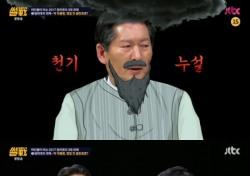 '썰전' 정청래-박형준, 닮은 듯 다른 두 야인(종합)