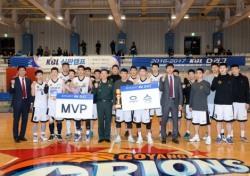 [프로농구] KBL D리그, 1차대회 상무 우승, MVP 차바위