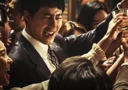 [주말에 뭐봤어?] 韓영화 경쟁작 1라운드…'더킹', '공조' 압도
