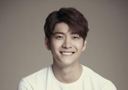 강태오, MBC 새 주말극 '당신은 너무합니다' 출연 확정
