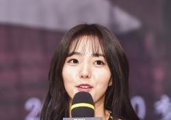"""[현장;뷰] '역적' 채수빈 """"'구르미 그린 달빛' 속 캐릭터와 달라"""""""