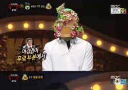 '복면가왕' 꽃길 이혁, 자신의 이름 딴 밴드 H.Y.U.K. 어떤 활동?
