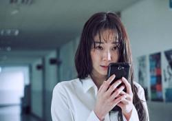 이유영, 연애따로-일 따로…2017년 거침없는 행보